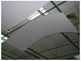 Silk Metal - Sound Absorption Fiberless Metal Panels